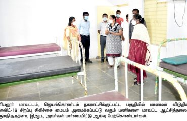 COVID-19 special care center inspection