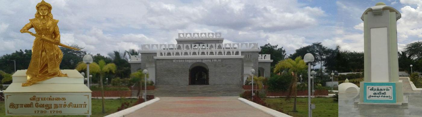 Vairamangai Rani Velu Nchiar Memorial Hall.