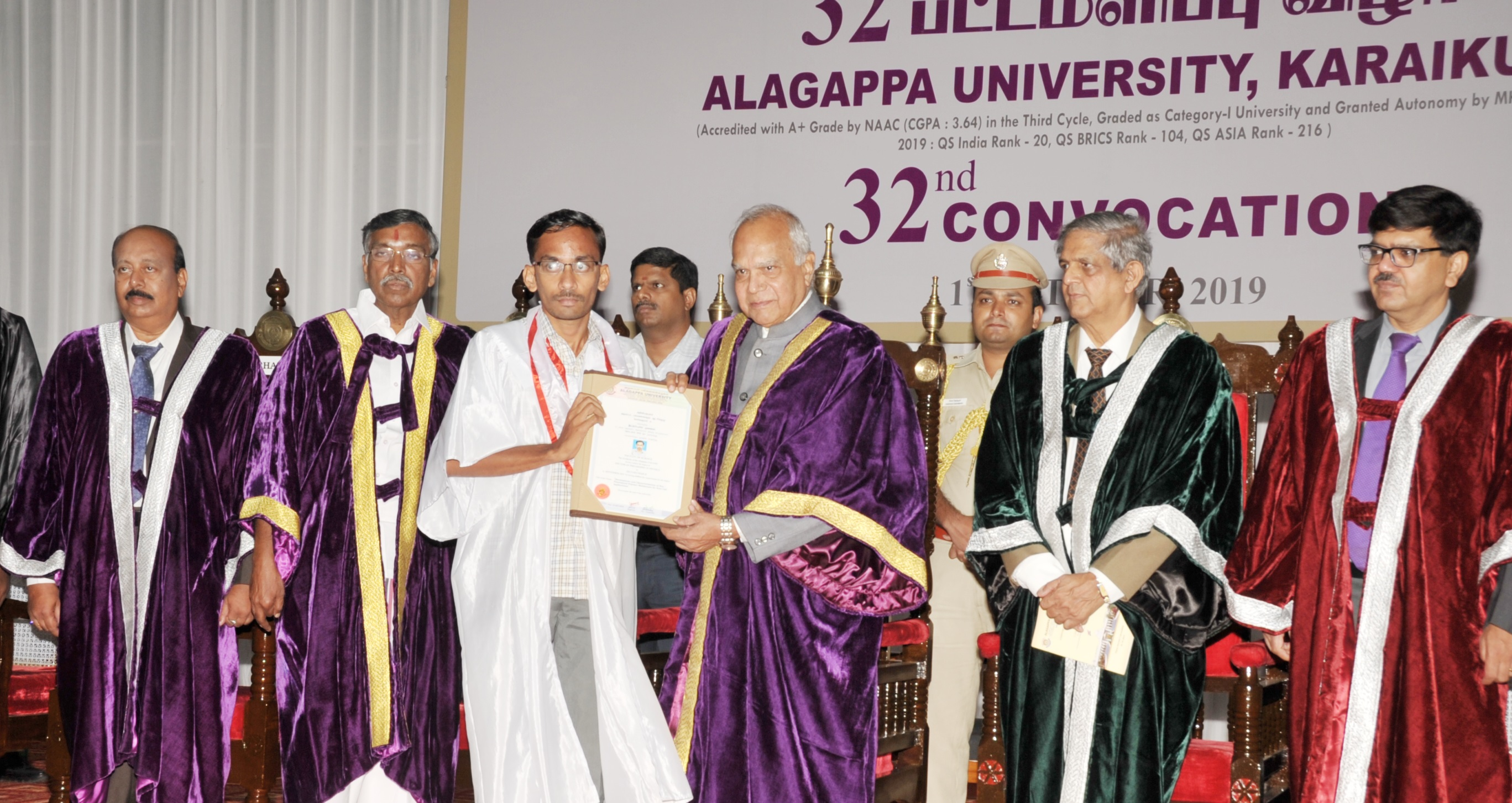Alagappa university convocation