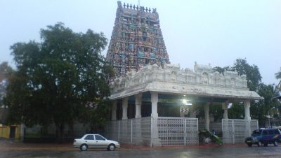 Pillayarpatti Temple Entrance.