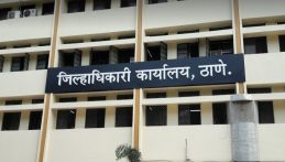 Thane Collector Office