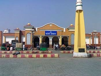 Railway Station Bareilly