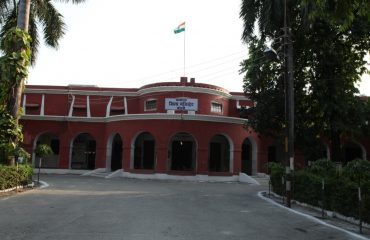 collectorate, Bareilly