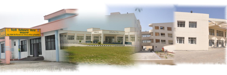 Civil Hospital Barnala