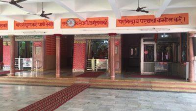 panch_mandir_rudrapur_usnagar