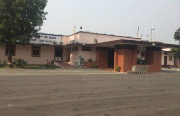 हवाई अड्डा पंतनगर ऊधम सिंह नगर