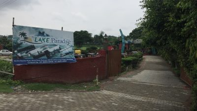 lake_paradise_rudrapur_entry