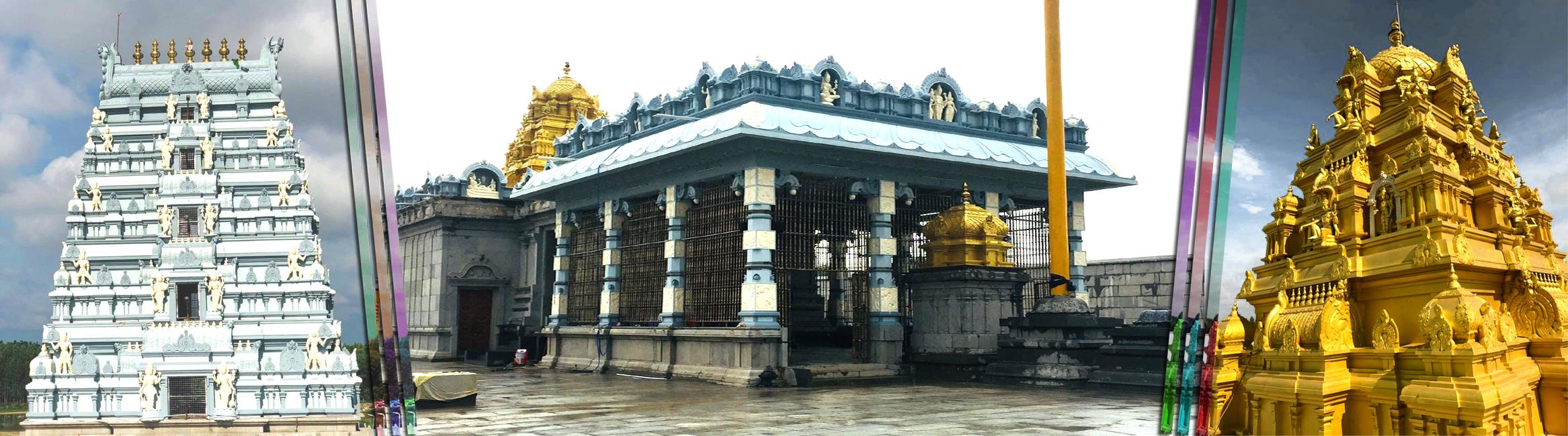 Shri Venkateswara Swamy Tirupati Balaji temple