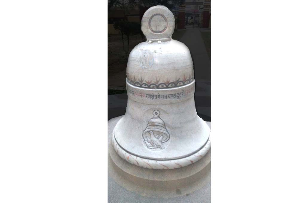 Temple-Bell