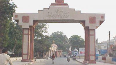 Sannehit Sarovar Gate