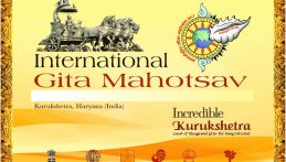 International Gita Mahotsav 2018