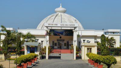 Planetarium front view Kurukshetra