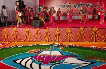 International Saraswati Mahotsav