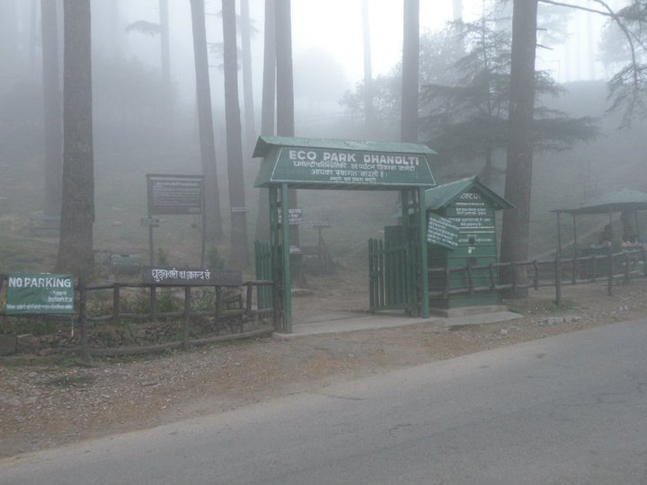 Eco park entry gate at Dhanaulti