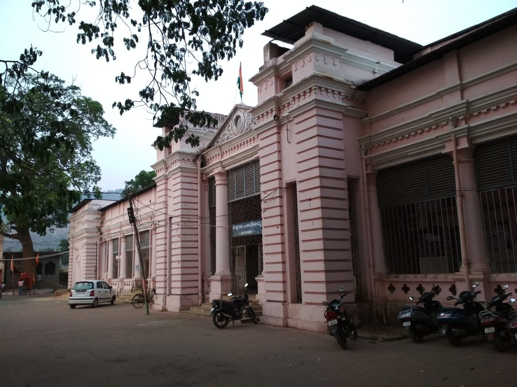 Collectorate-Deogarh