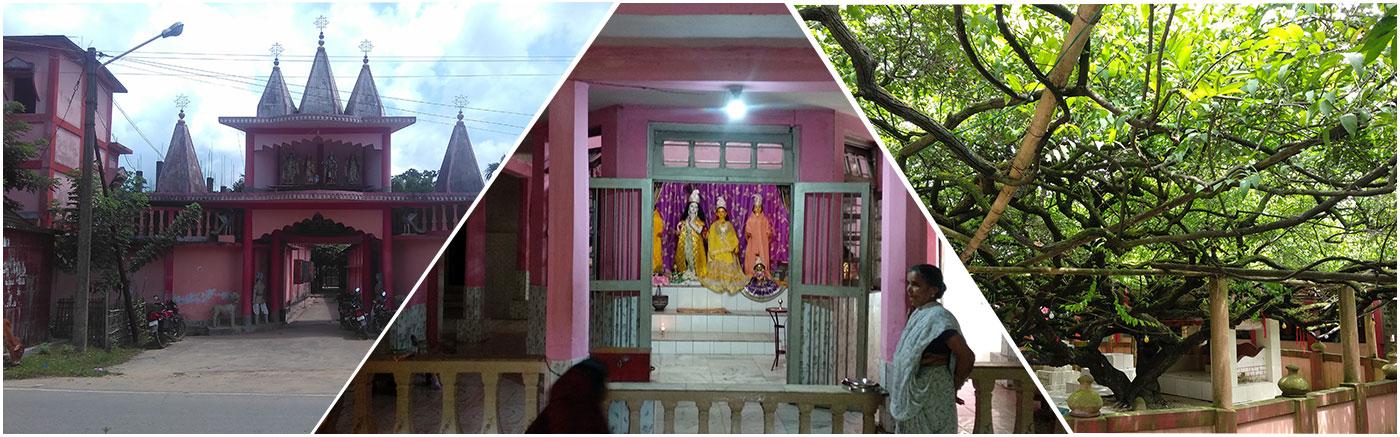 লক্ষ্মী নারায়ণ মন্দির, কৈলাশহর