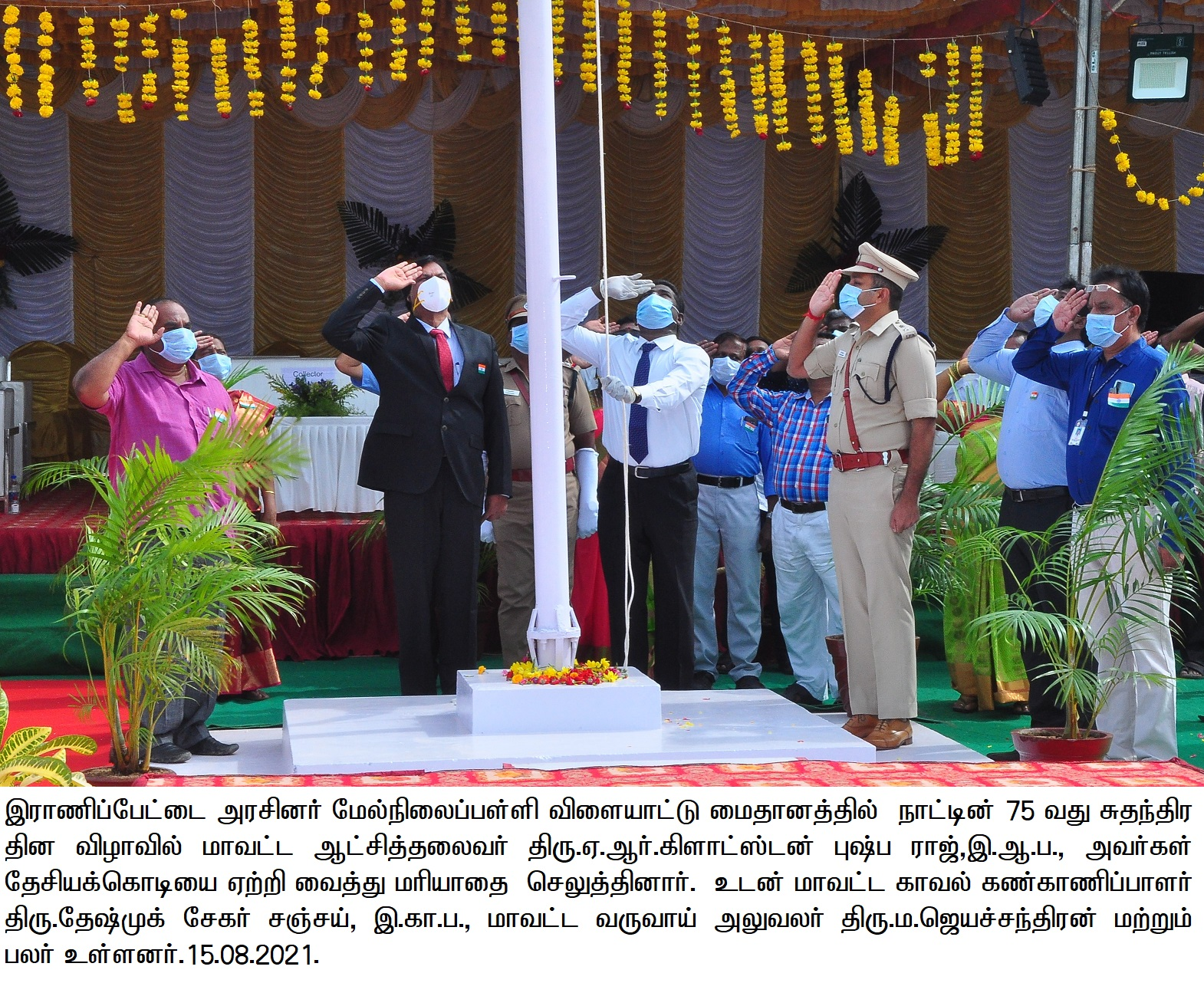 75th Independence Day Celebration 15/08/2021