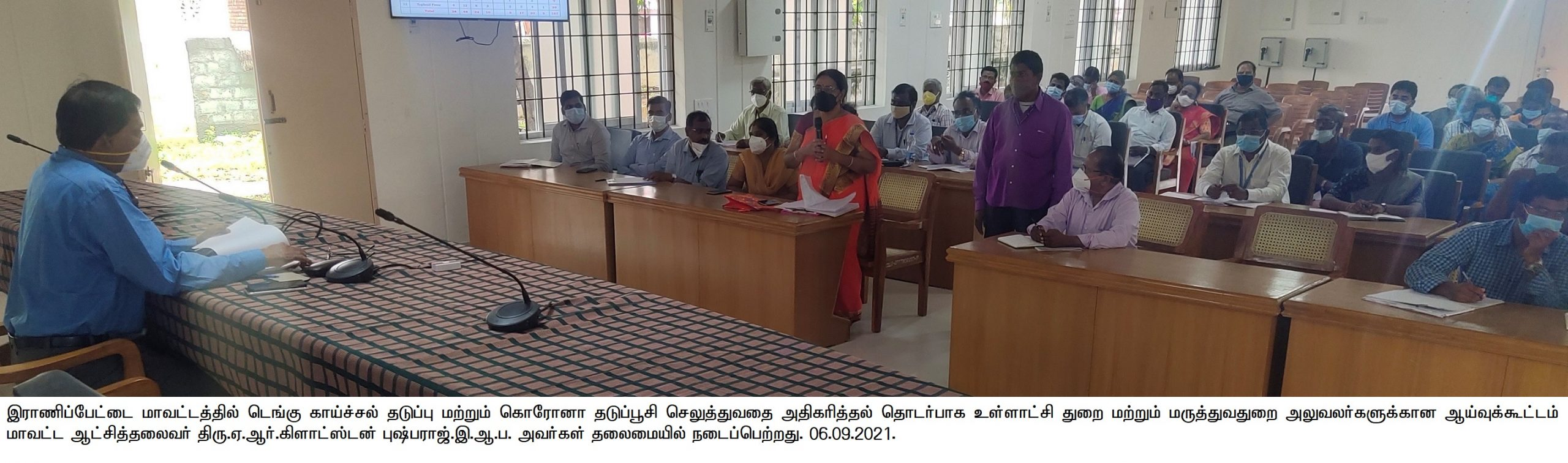District Collector Review Meeting 06/09/2021