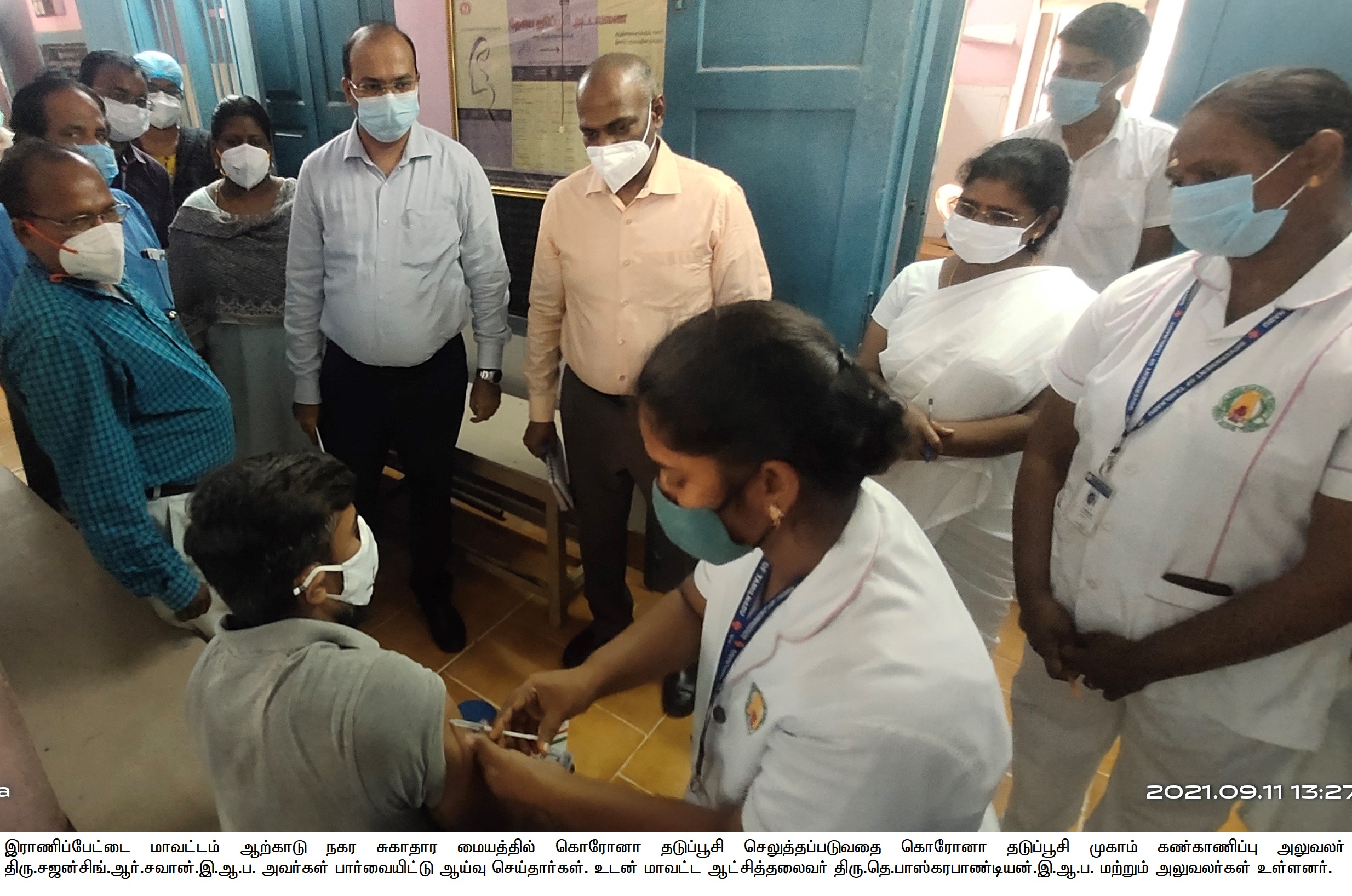 Monitoring Officer Inspection Covid19 Special Vaccination Camp 11/09/2021