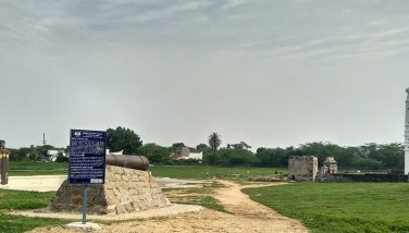 Arcot Fort