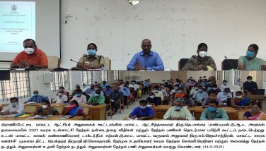 Local Body Election 2021 Preparedness Review Meeting 14/09/2021