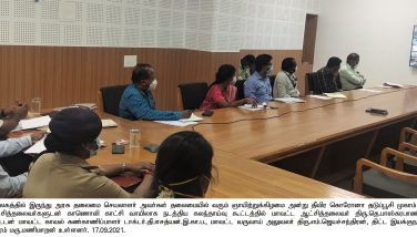 District Collector Attended Mega Vaccination Camp meeting through Video Conference 17/09/2021
