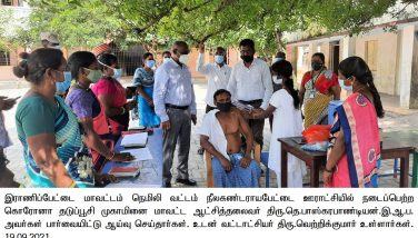 District Collector Inspection Covid19 Mega Vaccination Camp 19/09/2021
