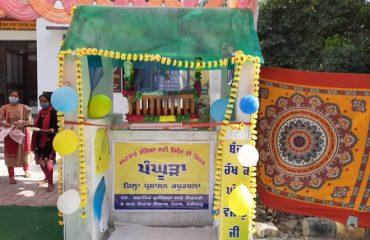 Panghura, a cradle of hope for abandoned infants 1