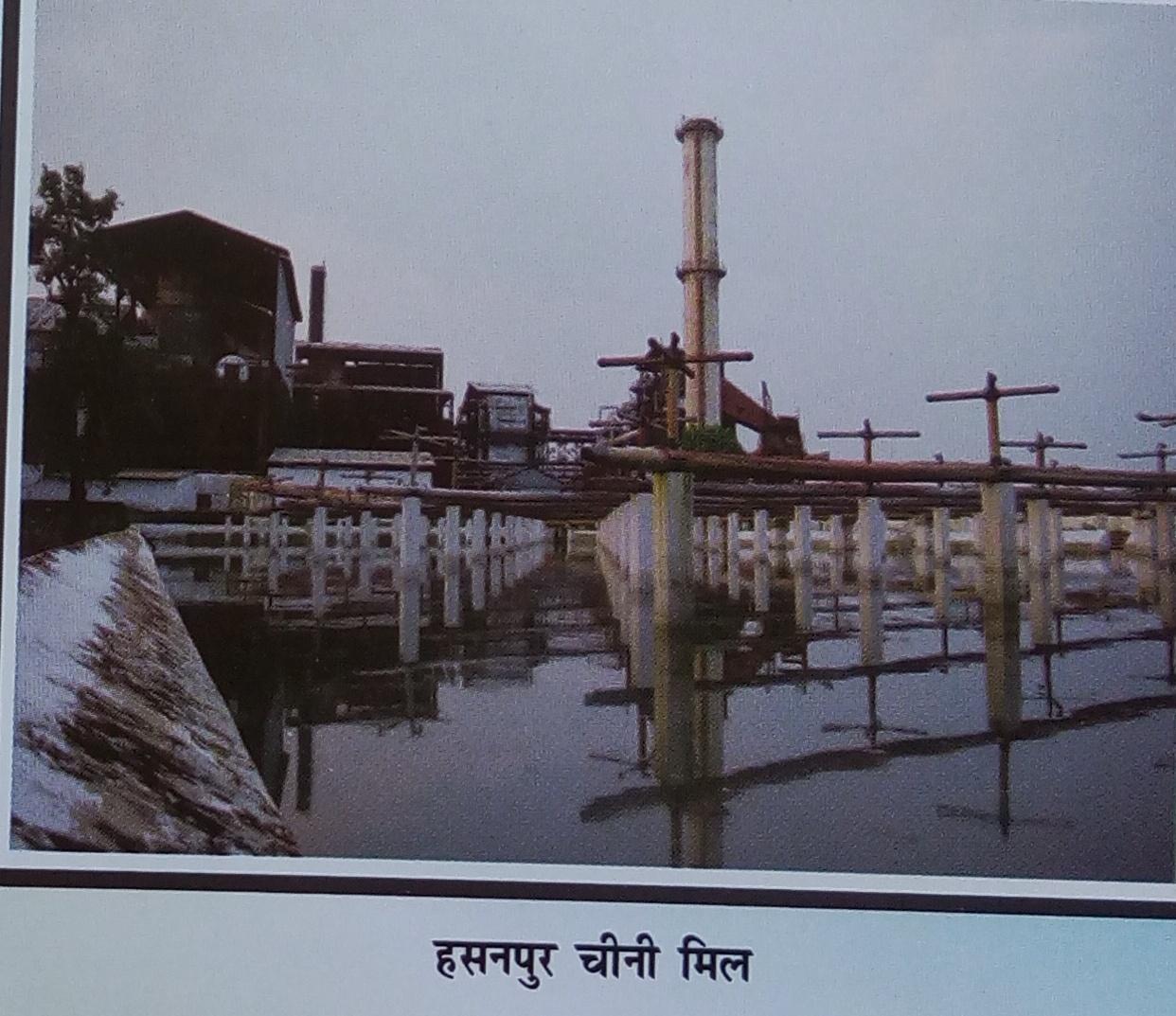 Sugar Mill hasanpur
