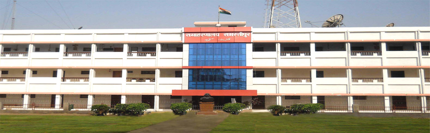Collectorate Smastipur
