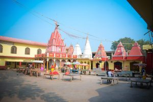 Vidyaptidham