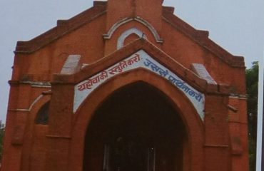 Samastipur Church