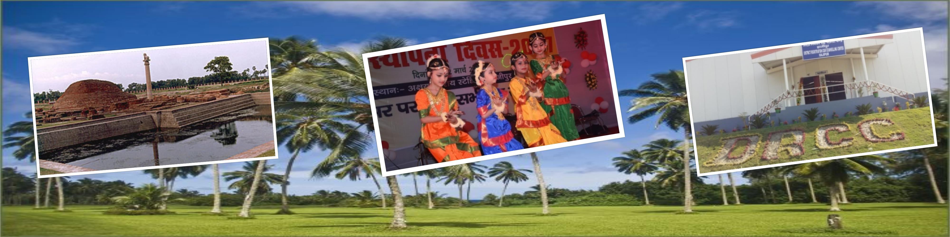 Welcome to Vaishali | An Official Website of Vaishali