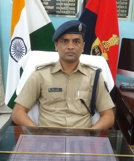 Superintendent of Police, Vaishali
