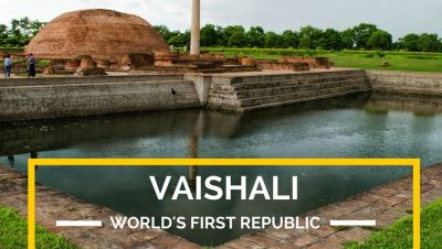 Vaishali First Republic image