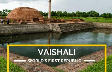 Vaishali First Republic image