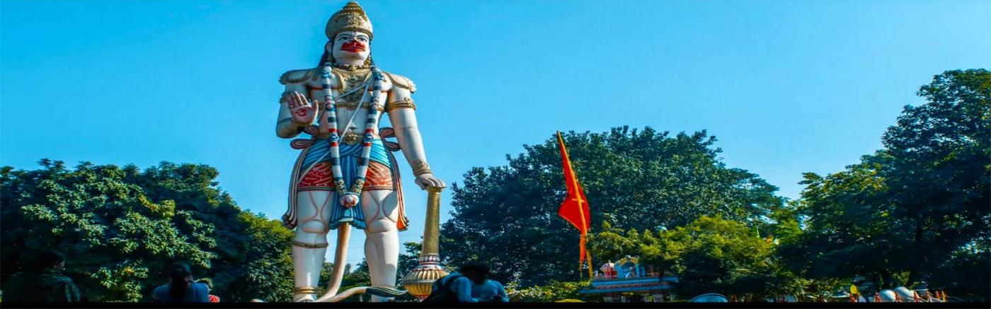 Hanuman Vatika Rourkela