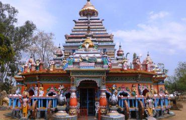 Sukha Mahadev Temple
