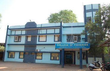 Fisheries_College