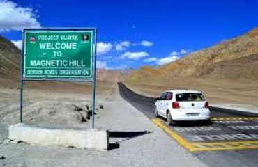 Magnetic Hill in Leh