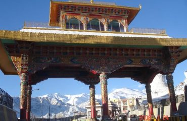 The famous Leh Gate at Maneytselding