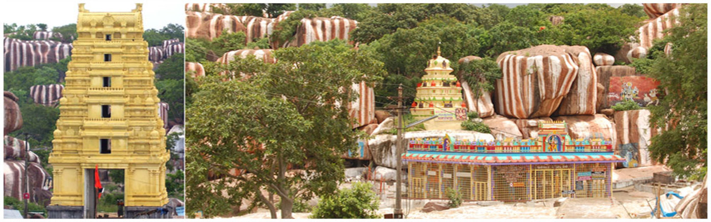Yedupayala Temple view