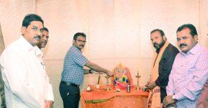 Ganesh Chaturthi Pooja