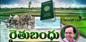 rythu bandu passbook