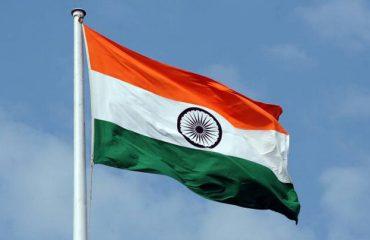 భారత జెండా