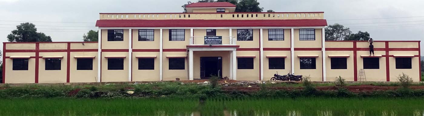 Krishi Vigyan Kendra Narayanpur