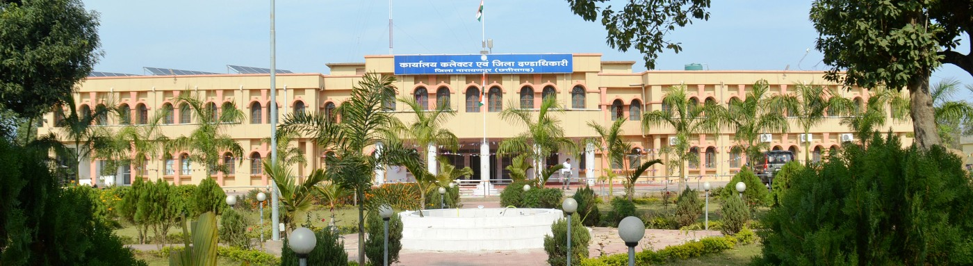 District Narayanpur - Government Of Chhattisgarh | Abhujmad