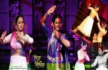 image of different dances perform hottal mahotsav
