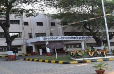 COLLECTOR OFFICE BUILDING BANNER