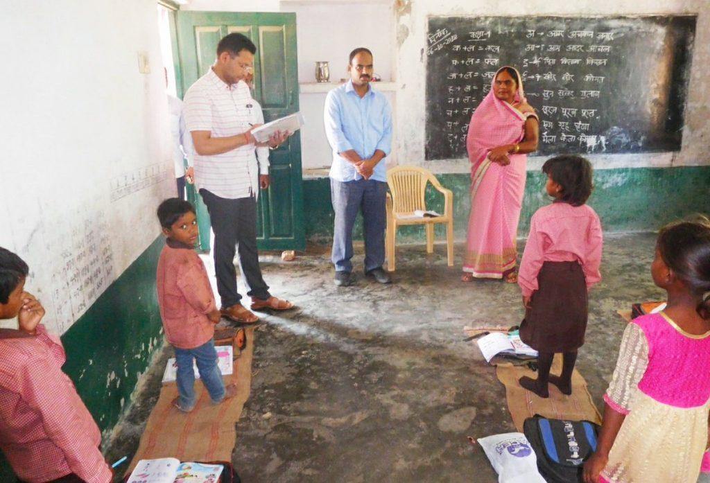 District Ballia | Government Of Uttar Pradesh | Baaghi Ballia | India